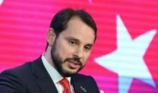 وزير المالية التركي: اقتصاد تركيا أثبت قوته بمواجهة الهجمات التي استهدفت نظامه المالي