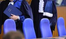 المحكمة الأوروبية: أوكرانيا بدأت بمقاضاة روسيا بتهمة تنفيذ اغتيالات بحق معارضين