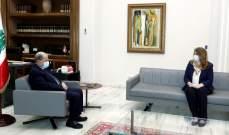 الرئيس عون التقى نجم وتأكيد على ضرورة الإسراع في التدقيق المالي