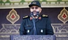 رئيس التعبئة الإيراني: اميركا لم تنتصر في اي ساحة امام ایران