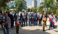 طرابلسي وصحناوي وبانو وضعوا إكليل ورد على نصب الجندي المجهول: نحذر من تكرار تجربة 13 تشرين