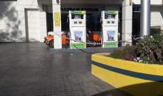 النشرة: عودة الوضع الى طبيعته في حاصبيا في ظل إغلاق جميع محطات الوقود