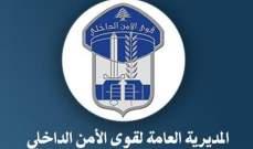 تدابير سير عند مستديرة السلام في طرابلس استكمالاً لأعمال تعبيد الطريق