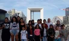 أبناء شهداء الجيش اللبناني وقوى الأمن الداخلي يختتمون زيارتهم إلى فرنسا