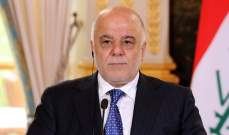 العبادي: سنتدخل للدفاع عن المواطنين في كردستان العراق