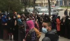 النشرة: البنك اللبناني الفرنسي بزحلة شهد ازدحاما نتيجة توافد النازحين لقبض مستحقاتهم