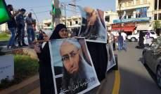 النشرة: اعتصام لأهالي موقوفي عبرا في ساحة النجمة للمطالبة بالعفو العام