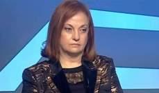 مصدر قضائي للشرق الأوسط: القاضي عويدات حدد يوم الاثنين لإستجواب القاضية غادة عون