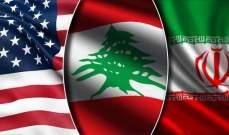 رسائل أميركية-إيرانية... هل تمر في لبنان؟