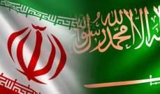 سوريا تفتح أبواب الوفاق السعودي-الإيراني؟