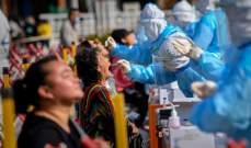 تسجيل 61 إصابة جديدة بفيروس كورونا في كوريا الجنوبية