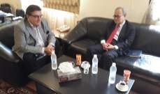 محافظ النبطية التقى السفير الاندونيسي في بيروت