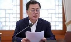 رئيس كوريا الجنوبية: الوقت يقترب لاستئناف الحوار مع كوريا الشمالية