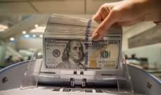 سعر الدولار في السوق السوداء وصل الى عتبة الـ10 آلاف ليرة