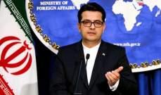 موسوي: إيران ترفض أي استخدام لحقوق الإنسان كأداة ضد الدول المستقلة