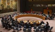 جلسة طارئة لمجلس الأمن الجمعة لمناقشة تصاعد العنف في شمال غرب سوريا