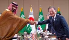 رئيس كوريا الجنوبية وولي عهد السعودية دانا بشدة الإرهاب واتفاقا على توسيع التعاون