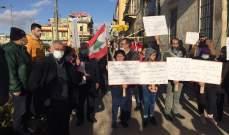 النشرة: وقفة احتجاجية في ساحة خليل مطران ببعلبك تضامنا مع طرابلس