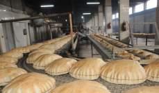 علي ابراهيم حذر من فقدان أكياس تعبئة وتوضيب الخبز بسبب الاقفال التام