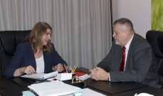 وزيرة العدل التقت كوبيتش وعرضت معه تعزيز التعاون القضائي