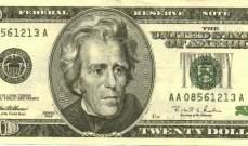 """أوساط لـ""""الراي"""": مؤشرات """"أزمة الدولار"""" تضغط على مساعي تصفيح الواقع المالي- الاقتصادي"""