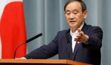 رئيس وزراء اليابان: ستواصل العمل مع منظمة الامم المتحدة على مكافحة كورونا