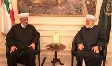 دريان التقى القائم بمهام مفتي طرابلس الشيخ محمد إمام