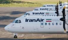 الصحة ايرانية: الكورونا وصل الى ايران عبر شخص سافر للصين برحلة غير مباشرة