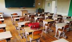 يوم المدرسة الكاثوليكية: دعوة إلى الرجاء