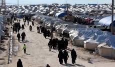 """التايمز: الأكراد سيطلقون سراح 15 ألف امرأة سورية وطفل من معتقل """"داعش"""""""