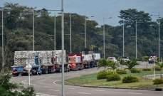 سلطات البرازيل تعلن إرسال مساعدات إلى فنزويلا بالتعاون مع الولايات المتحدة