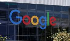 """السلطات الروسية رفعت الحظر عن """"غوغل"""" بعد إدراجه بسجل المواقع المحظورة"""