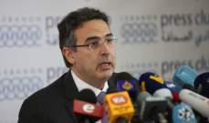 النشرة: مجلس الوزراء تريث برفض استقالة الان بيفاني