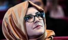 خطيبة خاشقجي تزور البرلمان الأوروبي وتدعوه لفرض عقوبات على السعودية
