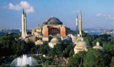 القضاء التركي يلغي قرار مجلس الوزراء للعام 1934 القاضي بتحويل آياصوفيا لمتحف