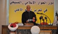 ابو كسم: ثقافة الحوار بين الأديان هي المرتكز الأساس لبناء جسور السلام