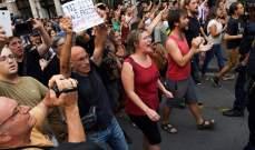 """شرطة برشلونة قامت بفض مظاهرة مناهضة لـ""""أسلمة أوروبا"""""""