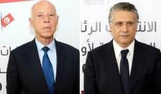 مراكز الاقتراع تفتح أبوابها للتصويت في الانتخابات الرئاسية التونسية