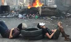 النشرة: اضراب عام في عين الحلوة لليوم الخامس رفضا لقرار وزير العمل