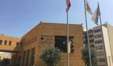 بلدية سن الفيل اعلنت اقفال ابوابها لاسبوع بسبب تزايد الاصابات بين الموظفين