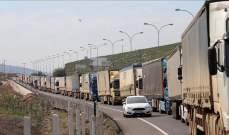 الأناضول: 53 شاحنة أممية محملة بمساعدات إنسانية عبرت تركيا باتجاه إدلب