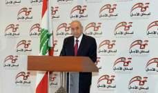 بري: أدعو لالتزام اللوائح التي تجمعنا مع حزب الله وبقية الحلفاء