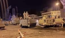 الجيش يخلي ساحة النور من المحتجين ويغلق مداخلها