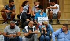 بدء التجمعات في وسط بيروت احياء للذكرى الأولى لـ17 تشرين