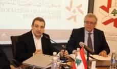أبو فاعور عقد خلوة مع جمعية الصناعيين: الجو ايجابي بالتعاطي مع الملف الصناعي