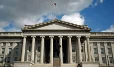 الخزانة الأميركية تفرض عقوبات على 6 أفراد بسبب إرسال شحنات نفط لسوريا