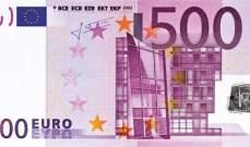 وزراء المالية الأوروبيون يقرّون خطة إنقاذ مالي لمواجهة تداعيات كورونا