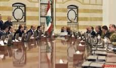 بدء جلسة المجلس الاعلى للدفاع برئاسة الرئيس عون في بعبدا