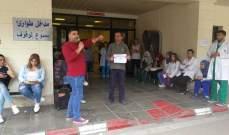موظفو مستشفى صيدا الحكومي: صرختنا هي من اجل حقوقنا وحقوق المرضى
