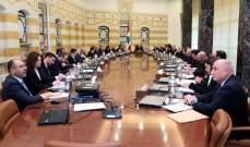 مجلس الوزراء في بعبدا الخميس وعلى جدول أعماله 54 بندا